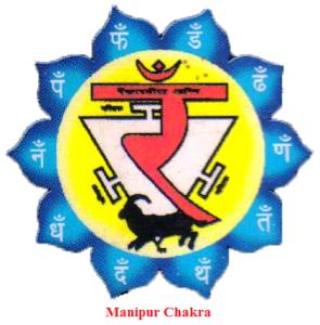 manipur chakra 2