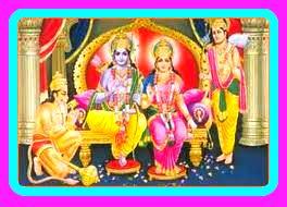 Ramayan ji