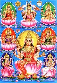 Asht lakshmi