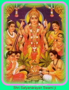 Lord Satyanarayan pictures