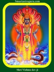 Shri Vishnu dev ji